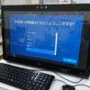 FMV ESPRIMO WH77/W のSSDに交換