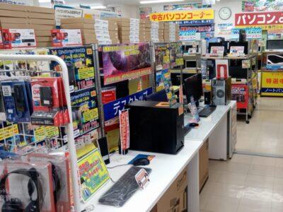 店内奥 中古パソコン